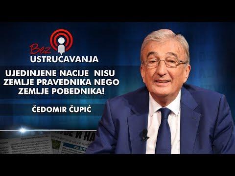 Čedomir Čupić - Ujedinjene nacije  nisu zemlje pravednika nego zemlje pobednika!