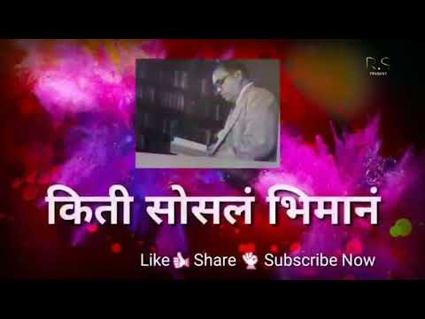 My Marathi Status R  Don Varsh Aakra Mahine Aathara Dis Kiti Sosal Bhiman