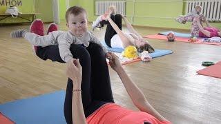 ФИТНЕС с МАЛЫШОМ♥Упражнения с ребенком♥Мама_и_малыш_с_Бежко