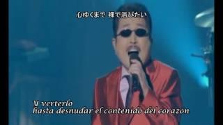 Éste video es por el cumpleaños de Sakurai Masaru. Y la canción est...