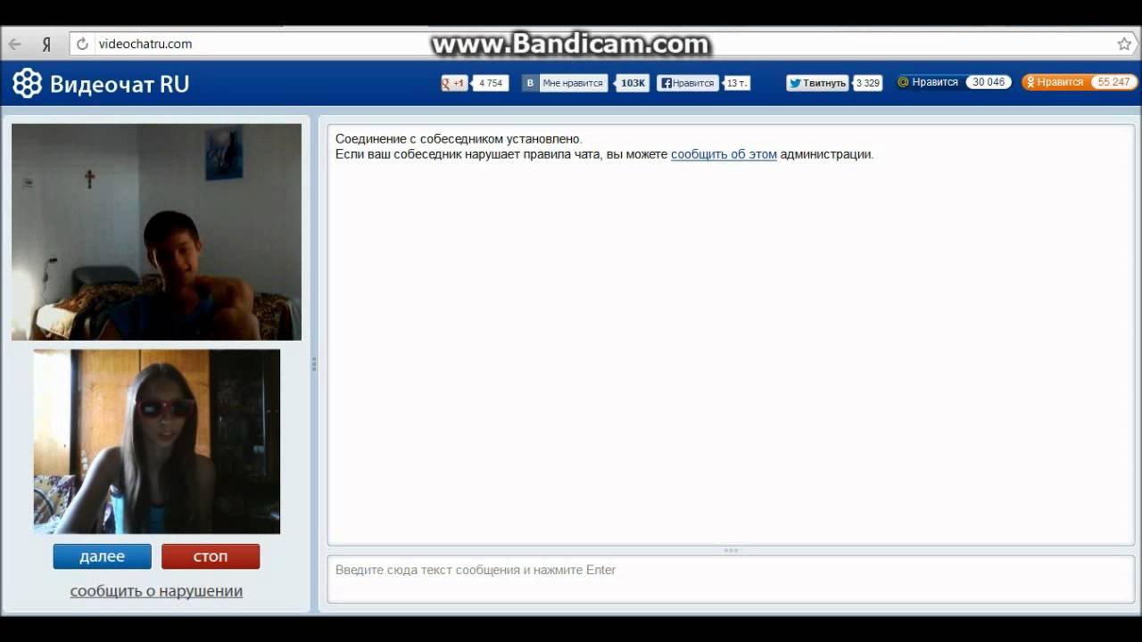 Видеочат онлайн с парнем, скрытая камера на осмотре у врача