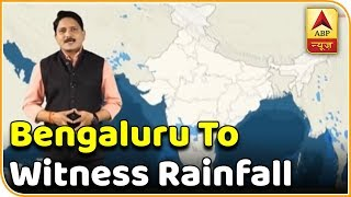 Bengaluru To Witness Rainfall, Dry Spell In Delhi-NCR | Skymet Weather Bulletin | ABP News
