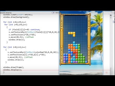 Lets make 16 games in C++: TETRIS