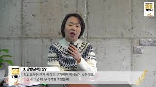 베스트셀러 책소개