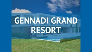 GENNADI GRAND RESORT 5* Греция Родос обзор – отель ГЕННАДИЙ ГРАНД РЕЗОРТ 5* Родос видео обзор