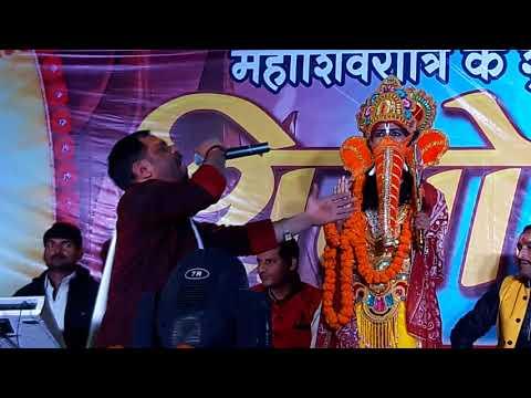Adbhut Gawaiya Hai Baba Baaghi Bhojpuri live Baba Kranti