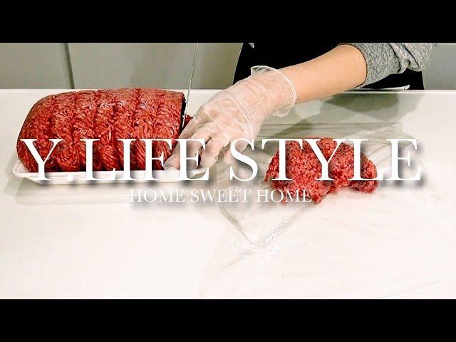 【コストコ】大きな食品の小分け作業と冷凍庫への保存方法