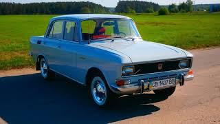 Москвич 2140 АЗЛК 2140 1976 оригинал