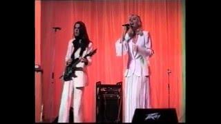 Из архивов «Карталинки» Концерт группы «Фристайл» в 1996 году