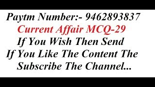 Current Affair  MCQ-29 FOCUSED ON || SSC CGL || BANKING || RAILWAYS || CAT || NDA || OTHER EXAMS ||