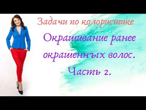 Техника окрашивания MATRIX SoColor Beauty 6N 5
