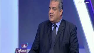 سعد الزنط يوجه التحية لـ محمد أبو العينين على دوره فى تعزيز العلاقات بين مصر وإيطاليا