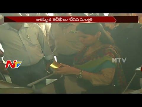 Minister Bhuma Akhila Priya Sudden Inspection on Bhavani Island || NTV