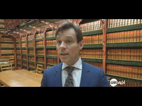 الوثائق المتعلقة بالسبي ستسهل مقاضاة الدواعش في أوروبا  - نشر قبل 14 دقيقة