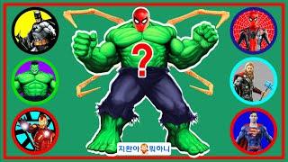 큰일났어요! 스파이더맨의 몸이 바뀌었어요!! He's in big trouble! Spider-Man's body's changed!!