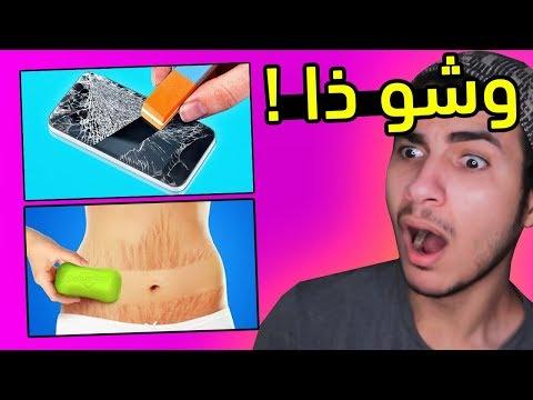 اسوأ قناة بتشوفها بحياتك !! (زون رياكشن)