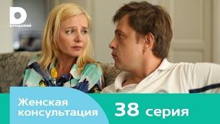 Женская консультация 38