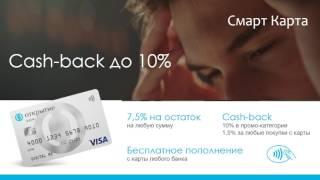 видео Банк «Touch Bank» во Владивостоке