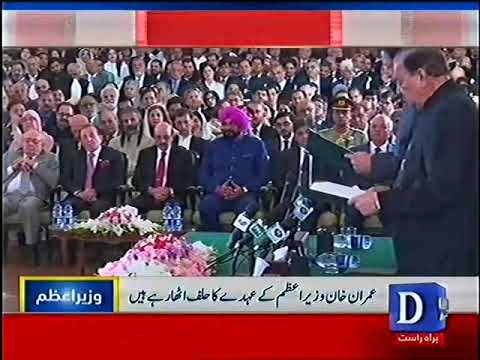 Prime Minister Imran Khan: PTI chairman sworn in as 22nd