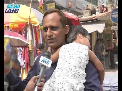 Hot Weather at Dhaka News_Ekushey Television Ltd. 12.04.16
