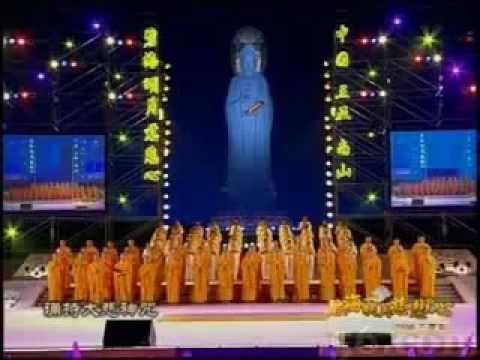 Ta Pei Cou yang dinyanyikan oleh Para Bhikkhu