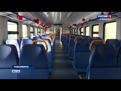 Новые электрички появились на пригородных маршрутах Новосибирской области