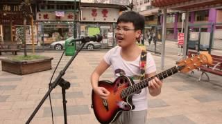 「凝視香港30秒」「20」影片比賽   小學組   冠軍