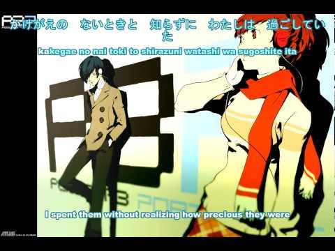 Persona 3 - Kimi no Kioku / Memories of You [ENG SUB]