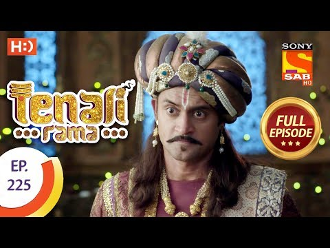 Tenali Rama - Ep 225 - Full Episode - 17th May, 2018