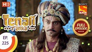 Tenali Rama - Ep 225 - Full Episode - 17th May, 2018