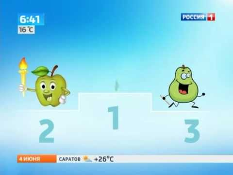 Груша-эстафета, яблоко-факел и огурец-олимпиец