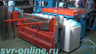 Линия для производства прямоугольных воздуховодов Ducter (ex M-Prof)(