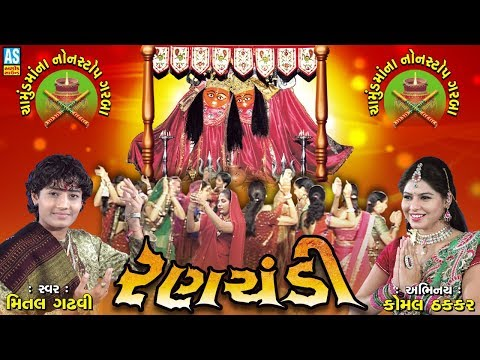 Gujarati Nonstop Garba