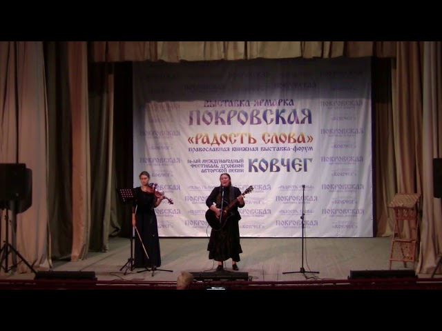 Ангел Божий Ольга Прохоренко автор-исполнитель