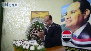 بالفيديو : محافظ مطروح خلال احتفالية المخابرات الحربية بالذكرى 43 لانتصارات اكتوبر المجيدة