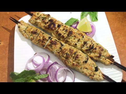 Turkish chicken Adana kebab recipe Turkish chicken kebab recipe