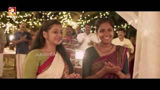 Velipadinte Pusthakam | Mele Arimulla Song | Amrita Online Movies