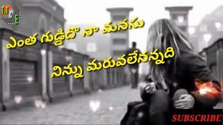 New Telugu Love Vides For Whatsapp Status ,   Telugu tech & Entertainment   
