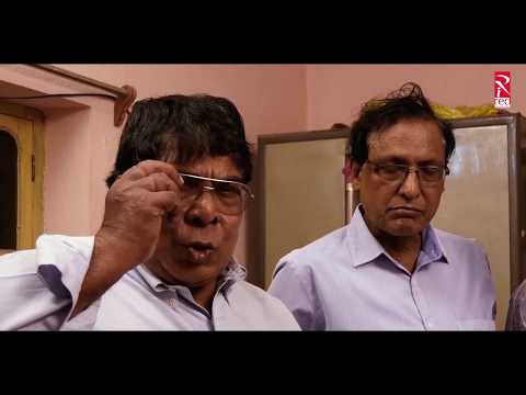 Eti Tor Baba  Trailer 2018 | Bengali Movie | Rahul Saha | Red Incarnation |