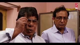 Eti Tor Baba  Trailer 2018 | Bengali Movie | Rahul Saha | Red Incarnation |