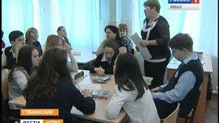 На злобу дня в первой школе Губкинского провели открытый  урок