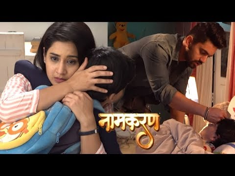 Naamkarann : Mogli Becomes Sick, Demands To Meet Avni | Aditi Rathore, Zain Imam | thumbnail