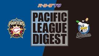 ファイターズ対マリーンズ(釧路)の試合ダイジェスト動画。 2017/07/25 ...