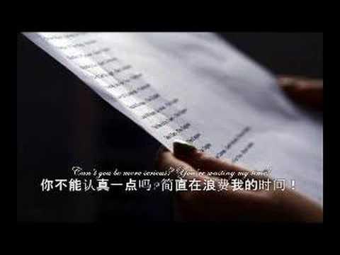 Zui Hou Yi Ci Song Version