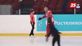 Именитый тренер Виктор Кудрявцев провел в Вологде мастер-класс для юных фигуристов