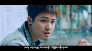 ခုပ္ပီး  ေက်နပ္တယ္ /Khup Pi - Kyay Nat De' [Official Music Video]