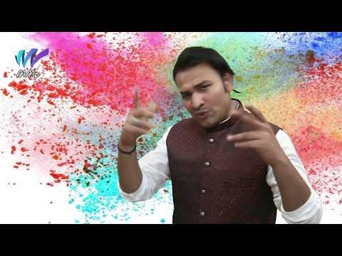 Rang Teran Rajab ka New Qasida BY Famous Singer Shazaib Rahat BY MM Production 2018