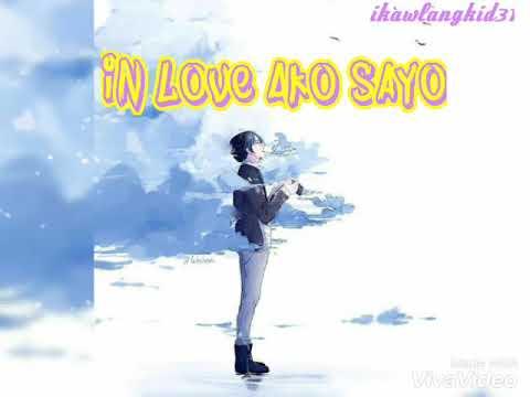 Eurika - In Love Ako Sayo