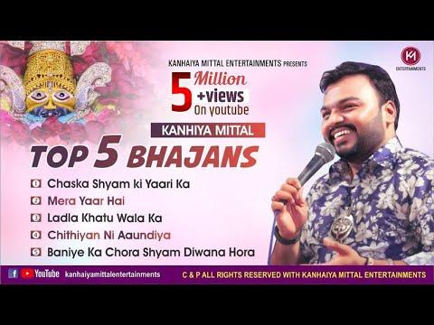 nonstop-top-5-superhit-khatu-shyam-bhajan-kanhiya-mittal-|-खाटू-श्याम-जी-के-सबसे-हिट-भजन