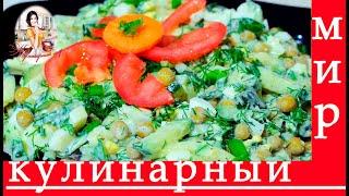 Простой, сытный и вкусный «Весенний» салат